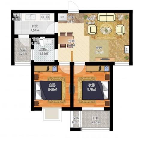 香缤国际城2室1厅4卫1厨73.00㎡户型图