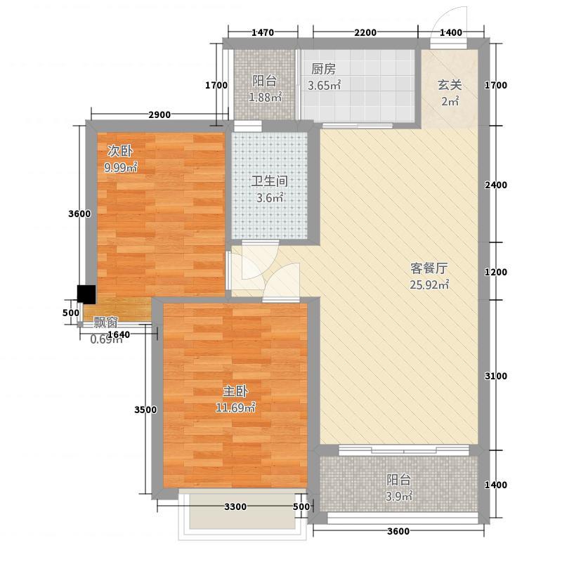 惠丰瑞城282.62㎡二期九栋H2户型2室1厅1卫1厨
