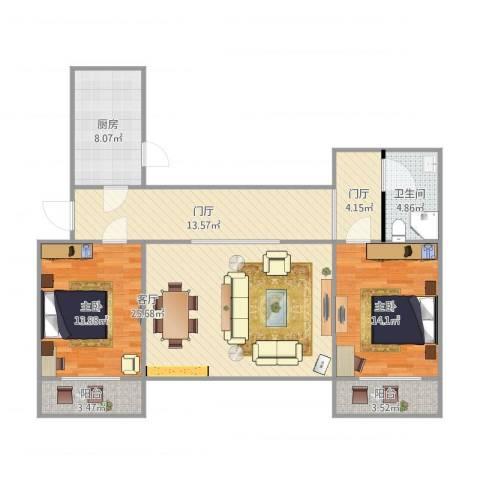 欣园小区2室1厅1卫1厨98.45㎡户型图