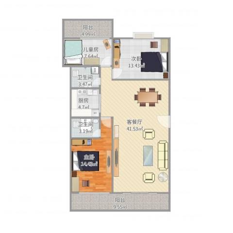人民医院宿舍3013室1厅2卫1厨138.00㎡户型图