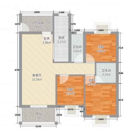 盛和花园3室1厅2卫1厨90.00㎡户型图