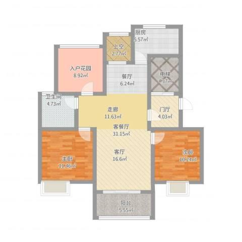 复地新都国际2室1厅1卫1厨129.00㎡户型图