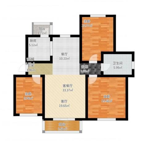 心之筑3室1厅1卫1厨127.00㎡户型图