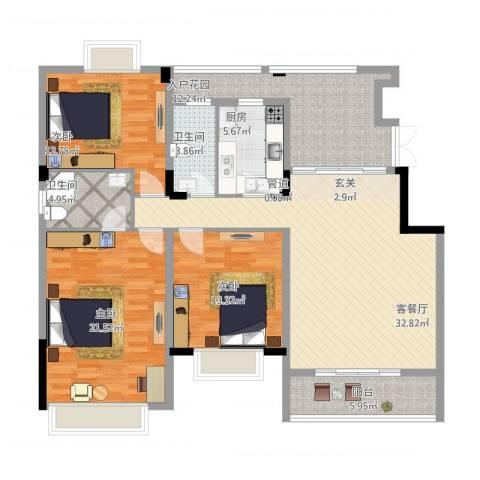 中惠郡庭3室2厅3卫1厨161.00㎡户型图