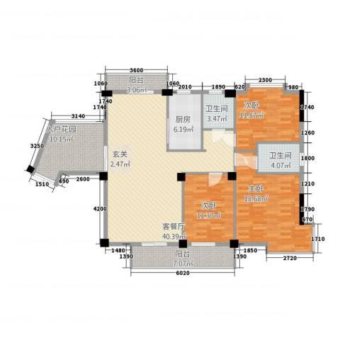 远洋・滨海国际3室1厅2卫1厨3132.00㎡户型图
