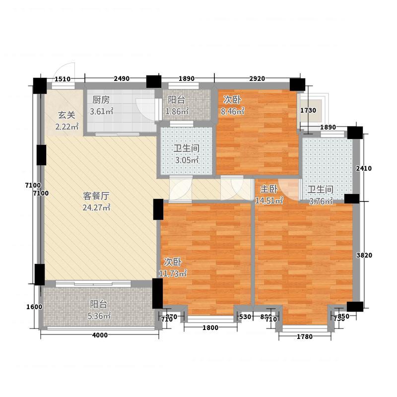 远洋・滨海国际11.42㎡FG#02户型3室2厅2卫1厨