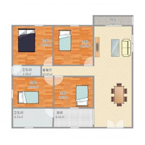 二城竹苑4室1厅2卫1厨132.00㎡户型图