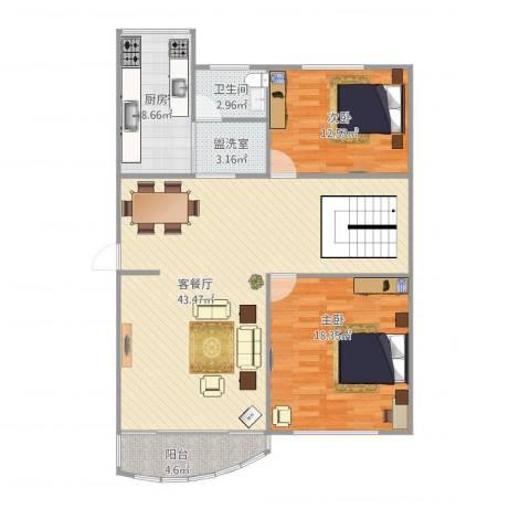 绿川馨康苑2室2厅1卫1厨125.00㎡户型图
