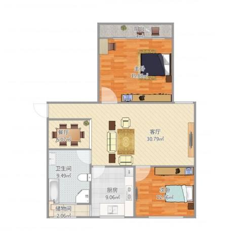 咏梅山庄2室2厅1卫1厨125.00㎡户型图