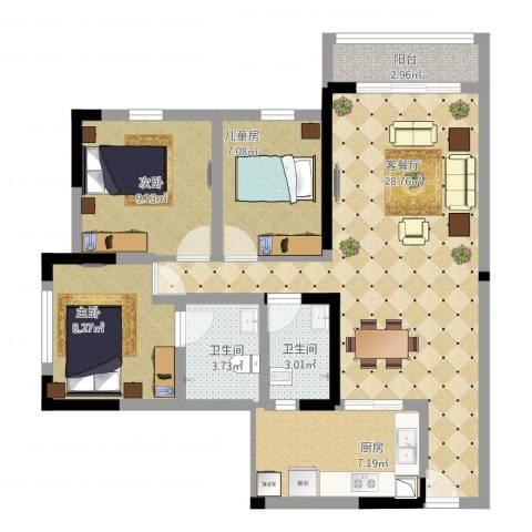 美丽蓝湾8-14-23室1厅2卫1厨103.00㎡户型图