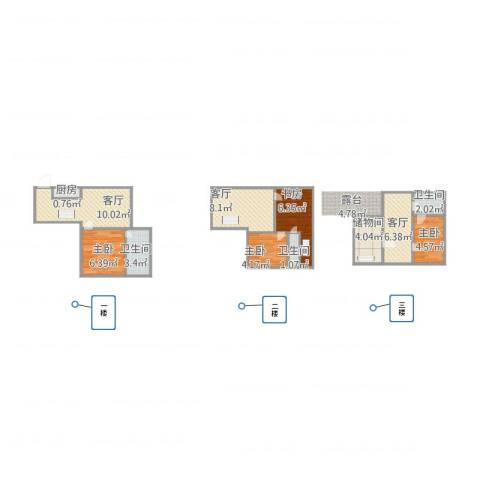 彩香一村4室3厅3卫1厨80.00㎡户型图