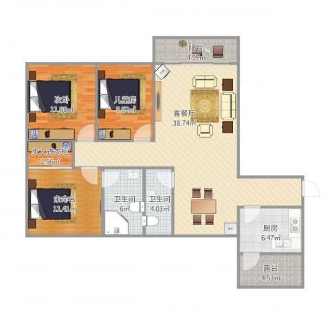 晶蓝半岛C22室1厅2卫1厨135.00㎡户型图