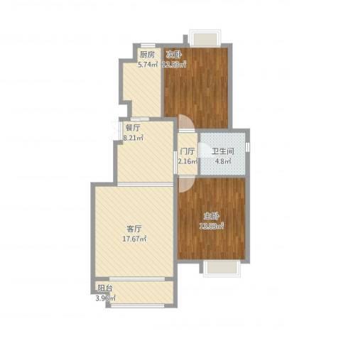 金隅悦城2室2厅1卫1厨97.00㎡户型图