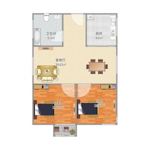 中远行家2室1厅1卫1厨100.00㎡户型图