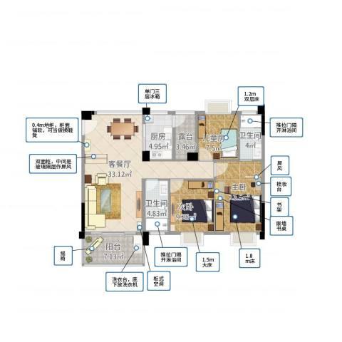 丽景花园-吴先生3室2厅2卫1厨123.00㎡户型图