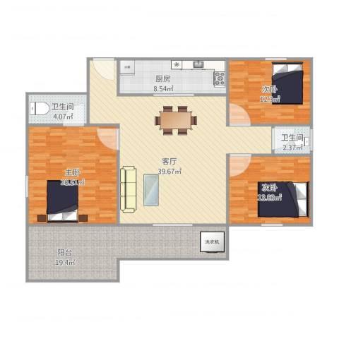 恒基花园四期3室1厅2卫1厨128.02㎡户型图