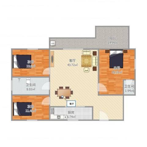 恒基花园四期3室1厅2卫1厨126.00㎡户型图
