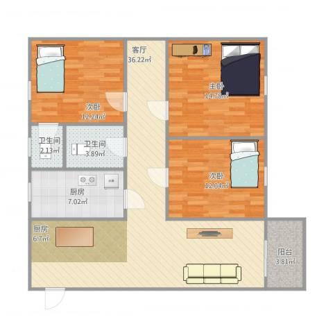 名雅豪庭3室1厅2卫1厨124.00㎡户型图