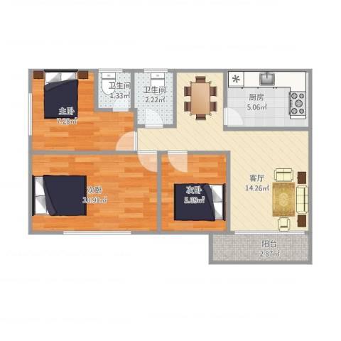 恒基花园四期1栋01户型3室1厅2卫1厨54.85㎡户型图