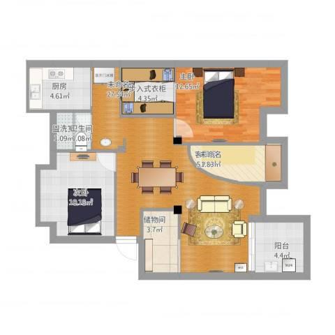 繁裕新村2室2厅1卫1厨107.00㎡户型图