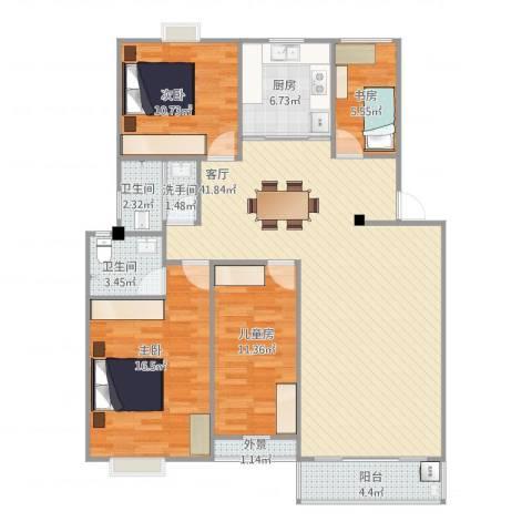 金桥慧景4室1厅2卫1厨142.00㎡户型图