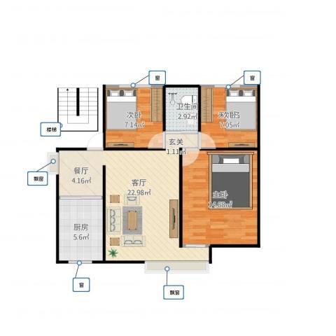 青竹花园2室1厅2卫1厨82.00㎡户型图