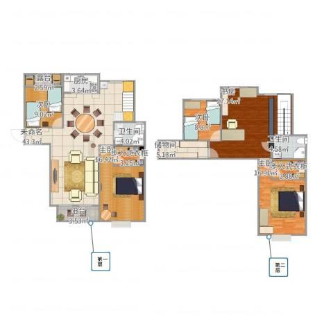 汇龙国际花园5室1厅2卫1厨205.00㎡户型图