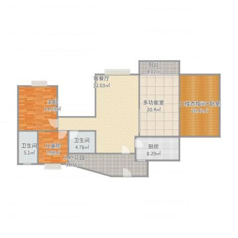 中海兰庭2室1厅2卫1厨173.00㎡户型图