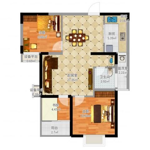 百乐门悦府3室1厅1卫1厨97.00㎡户型图