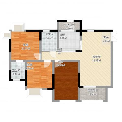 凯鑫华府3室1厅2卫1厨122.00㎡户型图