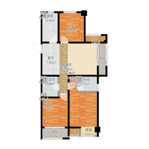 印象欧洲3室1厅2卫1厨130.00㎡户型图