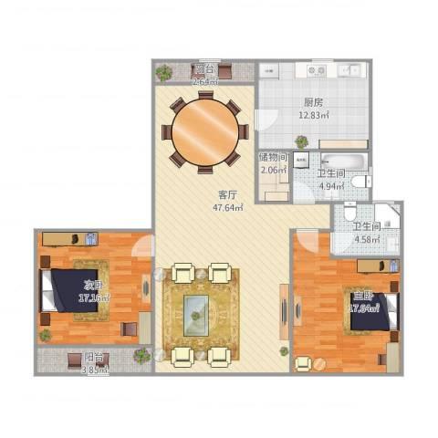 罗山花苑三期2室1厅2卫1厨151.00㎡户型图