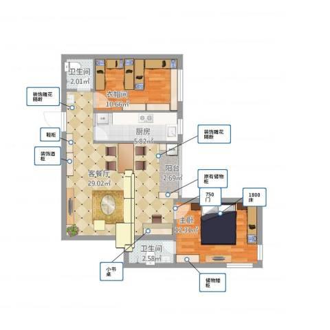 望京西园三区1室1厅2卫1厨87.00㎡户型图