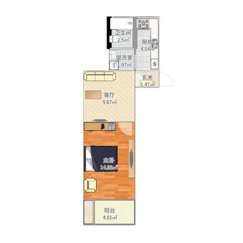 航华三村四街坊1室2厅1卫1厨52.00㎡户型图