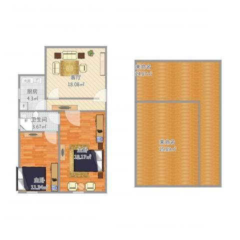 陈家宅2室1厅1卫1厨142.00㎡户型图