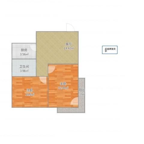 颛溪八村2室1厅1卫1厨62.00㎡户型图