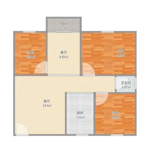 信业楼3室2厅1卫1厨106.00㎡户型图