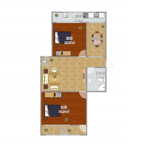 东环花园2室2厅1卫1厨139.00㎡户型图
