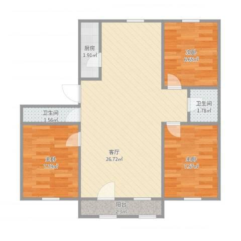 伟东新都3室1厅2卫1厨77.00㎡户型图
