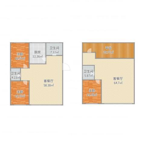 雅景园3室2厅3卫1厨298.00㎡户型图