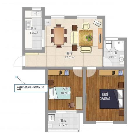 苏安新村80二2室1厅1卫1厨85.00㎡户型图