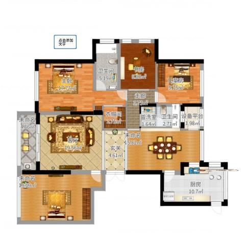 联城水岸香榭3室2厅2卫1厨189.00㎡户型图