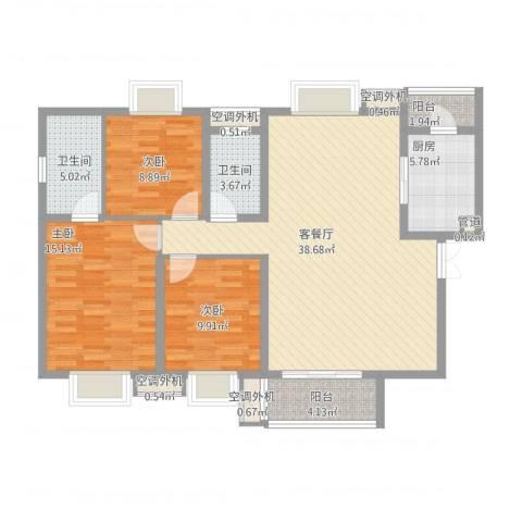 恒基雍景新城3室1厅2卫1厨138.00㎡户型图