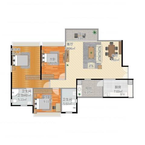 奕翠园2室1厅2卫1厨137.00㎡户型图