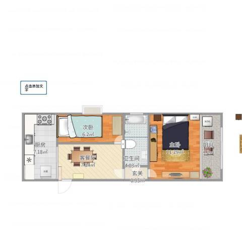 宝菊新家园2室1厅1卫1厨58.00㎡户型图