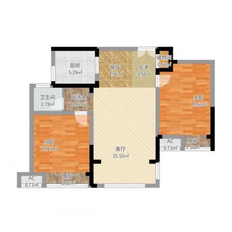 金尧首府2室1厅1卫1厨110.00㎡户型图