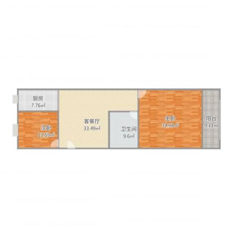 永康苑2室1厅1卫1厨144.00㎡户型图