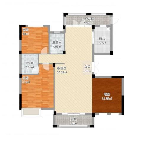 华仪香榭华庭2室1厅2卫1厨154.00㎡户型图