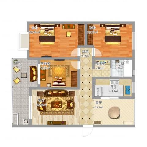 天鹅湾国际滨水社区2室1厅1卫2厨140.00㎡户型图