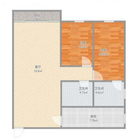 黄岐第一城2室1厅2卫1厨99.00㎡户型图
